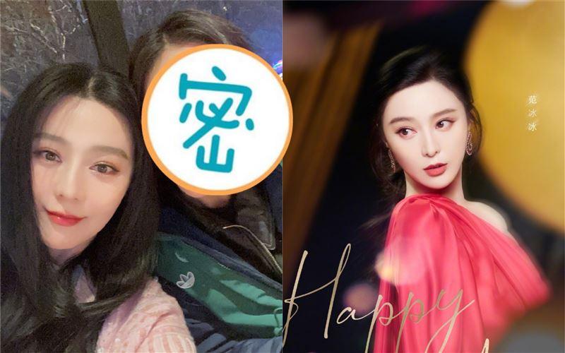 范冰冰同框台灣女星 網讚比愛情靠譜