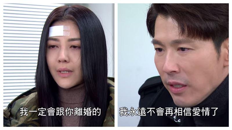 韓瑜鐵心離婚 他爆哭不再相信愛情了