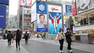 日本單日增148死 50死集中大阪