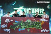 J.Sheon、大支、熊仔、剃刀蔣、Leo王出席MTV「大嘻哈時代」公佈記者會。(記者邱榮吉/攝影)