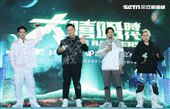 MTV「大嘻哈時代」四位導師大支、熊仔、剃刀蔣、Leo王。(記者邱榮吉/攝影)