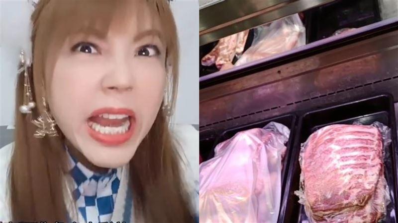 封城前夕 劉樂妍崩潰:豬肉吃不起啊