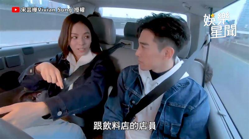 宋芸樺初吻在車 「路人拍手叫好」