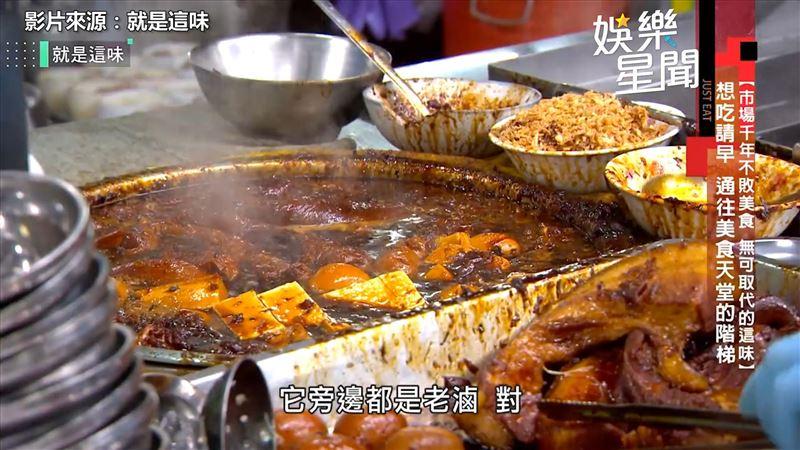 黑金滷肉飯!直擊台北傳統市場美食