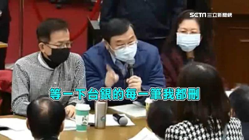 綠委檢視紅十字預算 藍嗆:刪一擋百