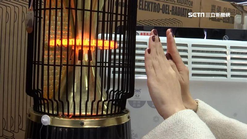 低溫襲全台!電暖器賣到缺貨 1月同期用電量增153萬瓩