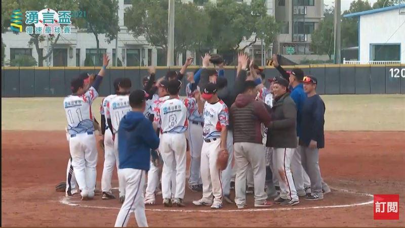 湧言盃全國慢速壘球賽 北海鱈魚香絲9分大局攻下冠軍