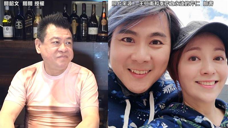 影/王仁甫季芹當年未婚生子消息曝 全是孫德榮找媒體操作