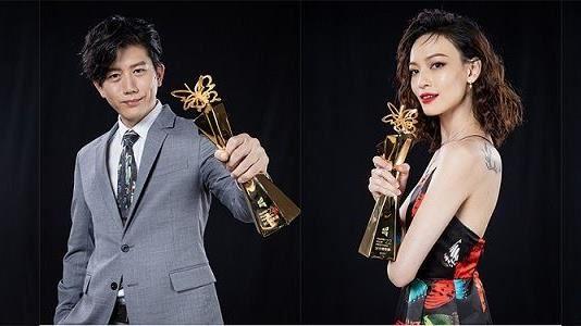 第23屆台北電影節雙競賽徵件啟動