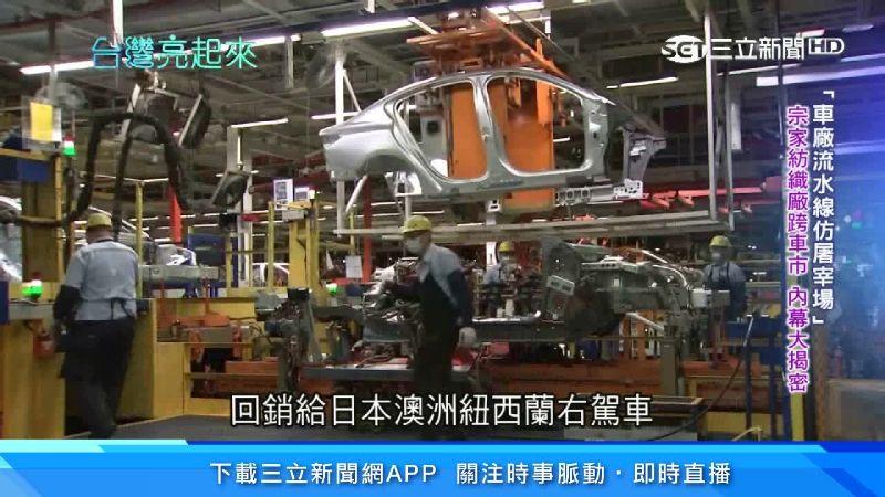 40億智慧升級 國產車廠拚台競爭力