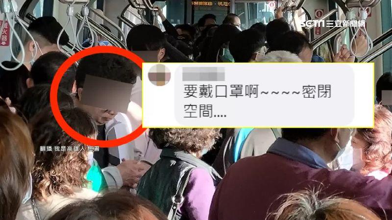 高輕軌二階通車 驚!乘客竟未戴口罩