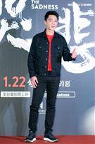 藍葦華出席電影《哭悲》首映會。(圖/記者楊澍攝影)
