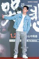 朱軒洋出席電影《哭悲》首映會。(圖/記者楊澍攝影)