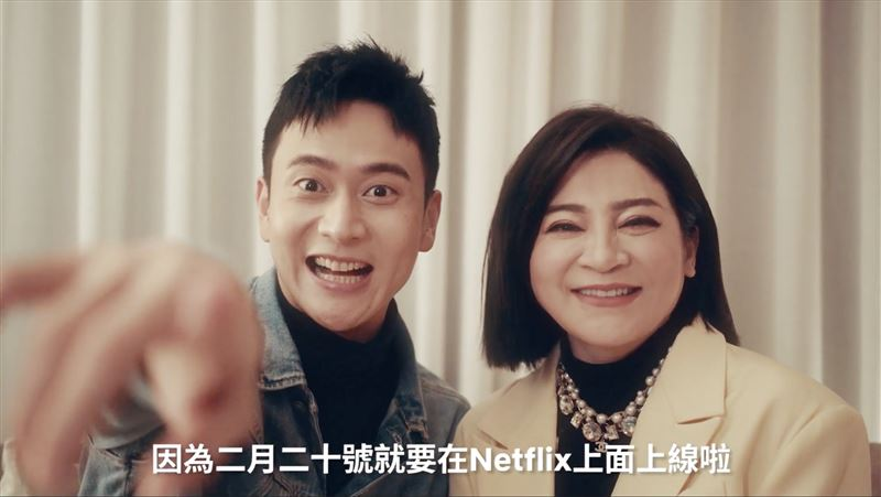 劉冠廷、王彩樺十指緊扣 曝超大喜訊