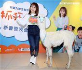 財富女神王宥忻新書發表會草泥馬(麥可)助陣。(記者邱榮吉/攝影)