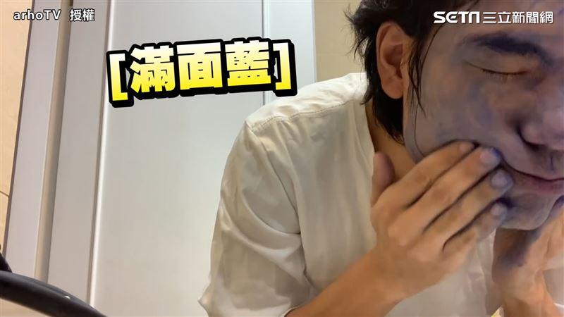 他誤用染髮劑洗臉 全是女友搞的鬼