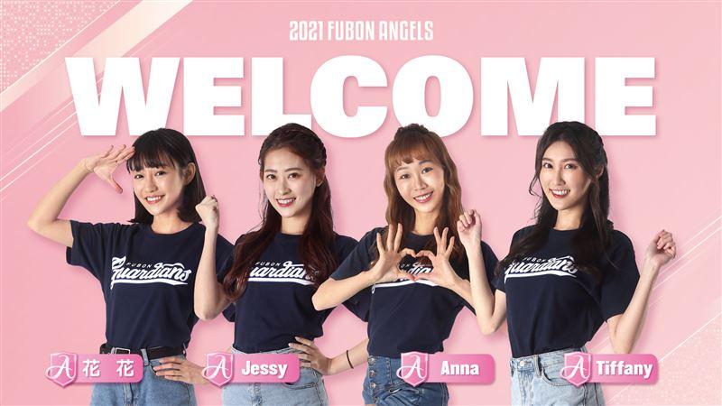 4美麗女孩加入!富邦FA新成員公布