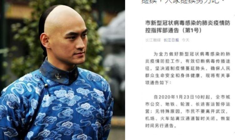 武漢封城周年 男星釣出中國噤聲內幕