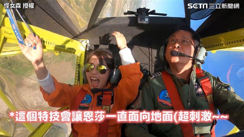 搭輕航機翱天際 教練翻轉技嚇傻她