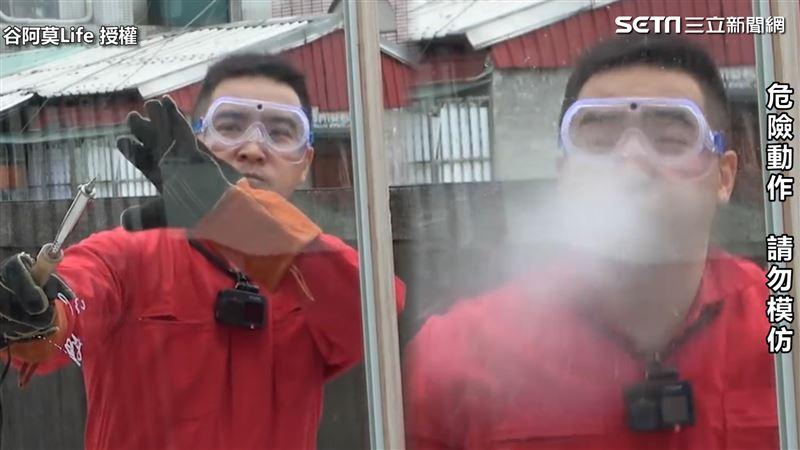烙鐵+水能碎玻璃? 狂男實測傻眼