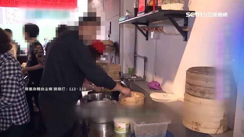 湯包店老闆疑跑路 員工遭欠薪水氣炸