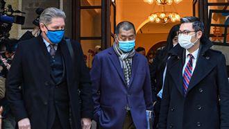 黎智英申請保釋案 香港終院押後宣判