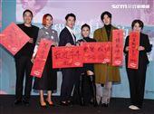 「我沒有談的那場戀愛」導演許智彥、徐譽庭演員吳慷仁、艾怡良、傅孟柏、9m88出席記者會。(記者邱榮吉/攝影)