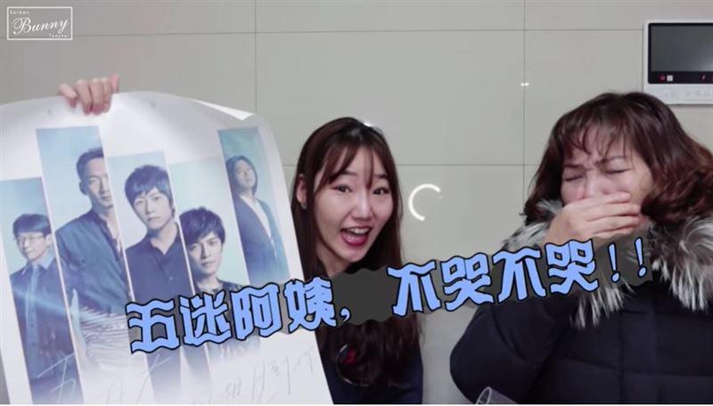 驚喜收五月天海報!韓國媽媽感動到哭
