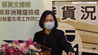 中國再爆非洲豬瘟 小英率6部會親征