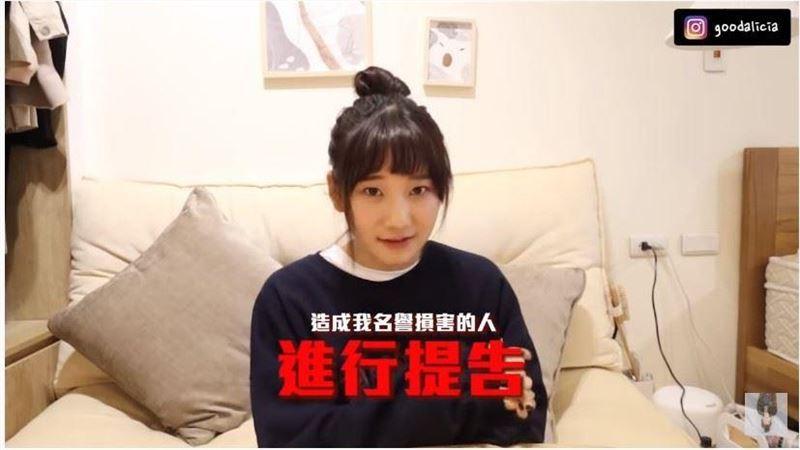 愛莉莎莎嗆蒼藍鴿 鄉民熱議台灣IU