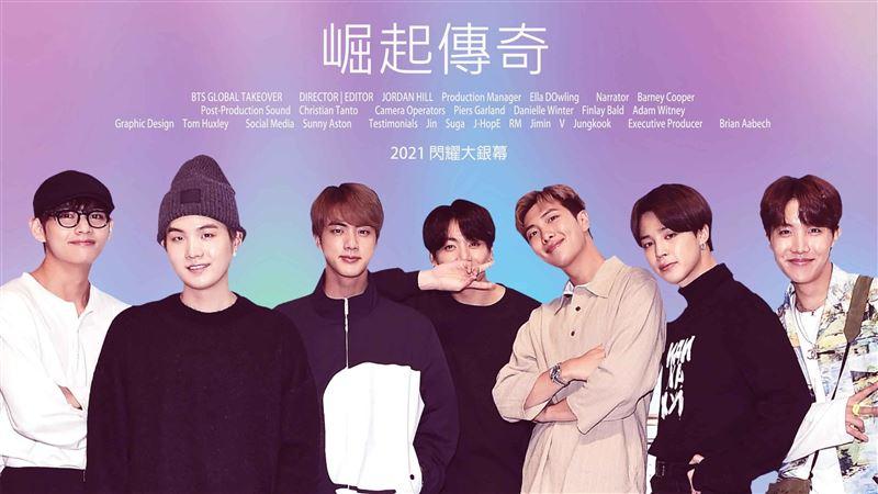 BTS崛起傳奇搬大銀幕 最新預告曝