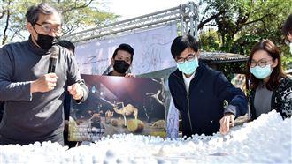 創造更多回憶 壽山動物園2.0啟動