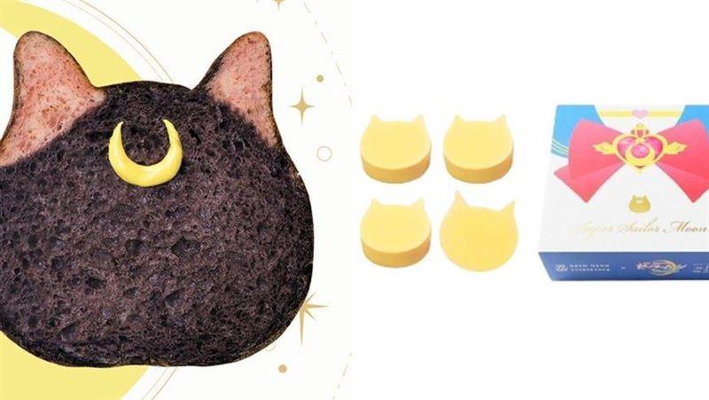 《美少女戰士》最萌聯名「貓咪吐司」