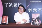Alizabeth泰國娘娘舉行新書《不被認同才與眾不同》的記者會。(圖/記者楊澍攝影)