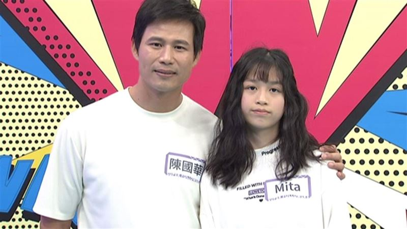 陳國華被女兒出賣 遭爆喜歡看穿少的