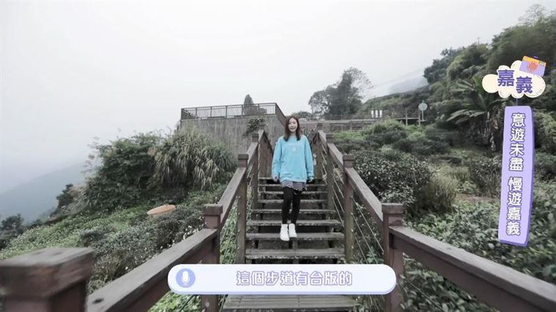 人在台灣也能爬到「萬里長城」!