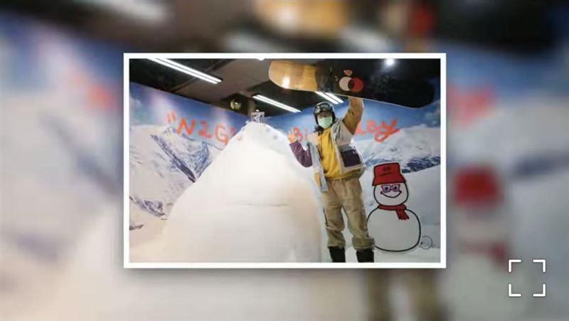 阿信辦公室變成滑雪場 打雪戰超過癮