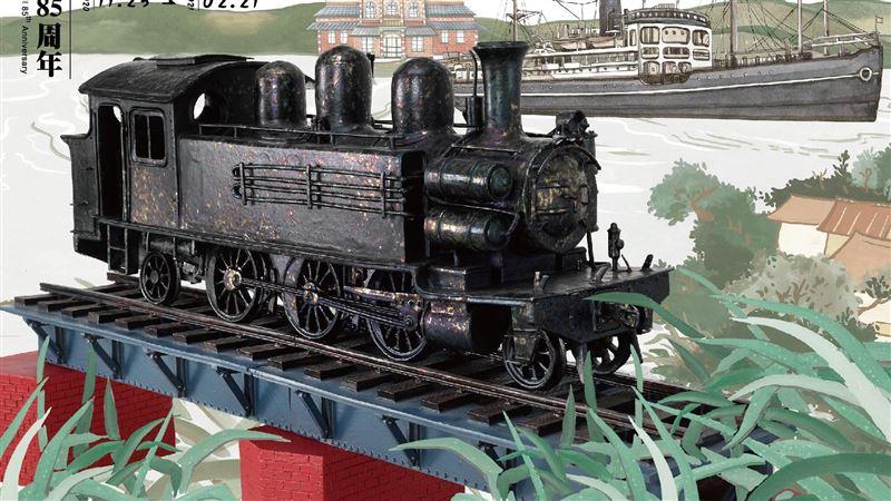 鐵道迷必朝聖!陶藝家重現珍貴百年蒸汽火車