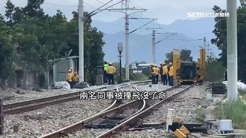15年8死13傷!台鐵員工枉死鐵軌 資深道班工爆這關鍵