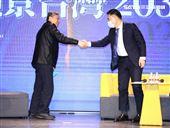 國民黨主席江啟臣和台北市長柯文哲同台出席國民黨所舉辦的「願景台灣2030」第二場論壇「活不起的未來」。(圖/記者楊澍攝影)
