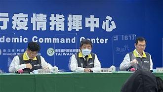 AZ疫苗供貨減半衝擊台灣?阿中回應