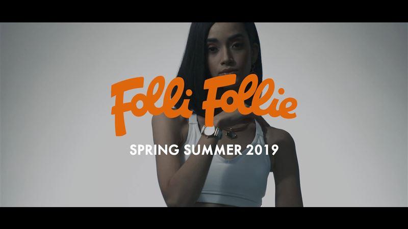 時尚品牌日本Folli Follie破產 負債逾3億元   財經   三