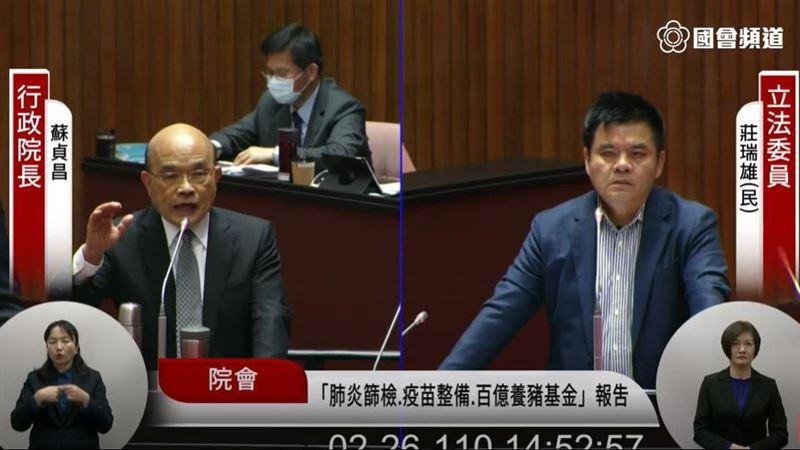 嘸驚!中國3/1起禁台灣鳳梨 蘇貞昌推「3招」穩定價格 | 政治 | 三