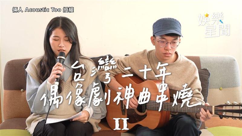首首經典!台灣20年偶像劇神曲串燒