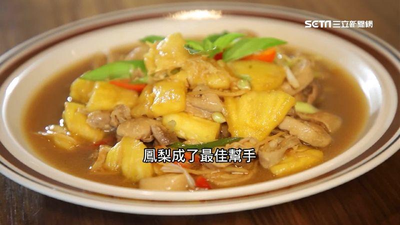 料理百搭!「客家菜+鳳梨」超速配