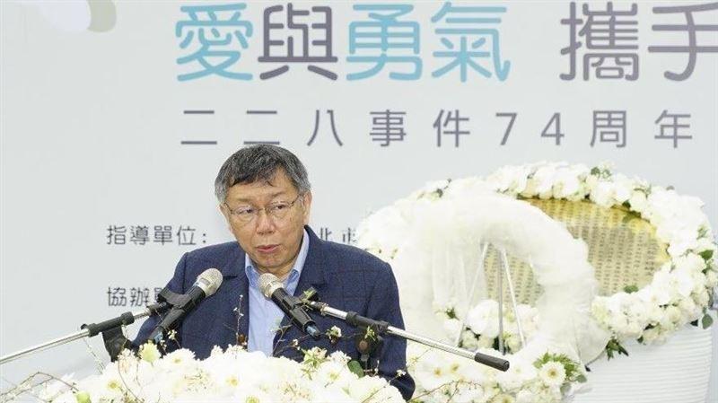 急禁台灣鳳梨!柯文哲不忍了怒轟:有感受到中國的善意嗎 | 政治 | 三立