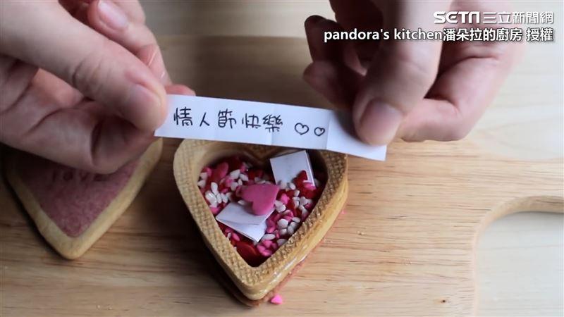 心型餅乾盒DIY!還能偷藏紙條告白