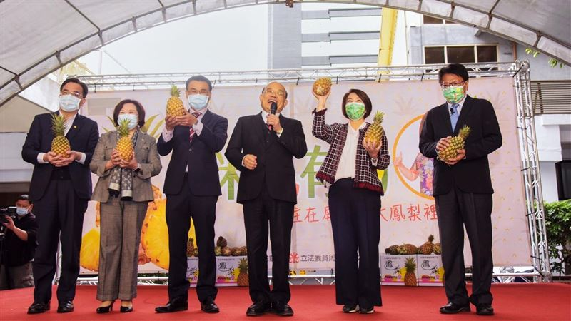 反制中國禁台灣鳳梨!蘇貞昌籲挺農民 讓台灣不被輕易打倒 | 政治 | 三