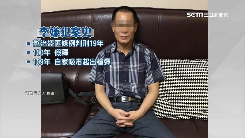 獨/嘉義富商綁票案 主嫌背景曝光