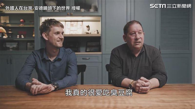美國大叔賣波士頓房子 定居台灣生活